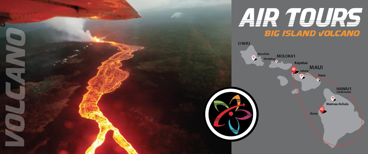 Volcano Main Image